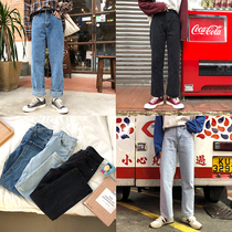 Xin Gang help 2019 Spring New Korean edition students Hundred Retro make old straight tube loose jeans womens trousers