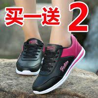 秋季网布女单鞋