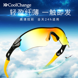 酷改骑行眼镜山地车男女通用偏光近视户外装备运动防风自行车眼镜