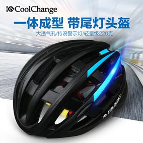 酷改山地车头盔一体成型男女通用骑行自行车装备安全帽自行车头盔