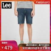 2019年老薄款 蓝色休闲时髦牛仔短裤 Lee商场同款 男款 LMR9024BS9YJ