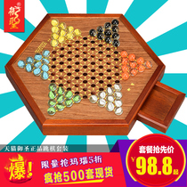 Royal Chess Glass Bead Children adult marbles Jumping checkers wooden chessboard Set parent-child puzzle game board
