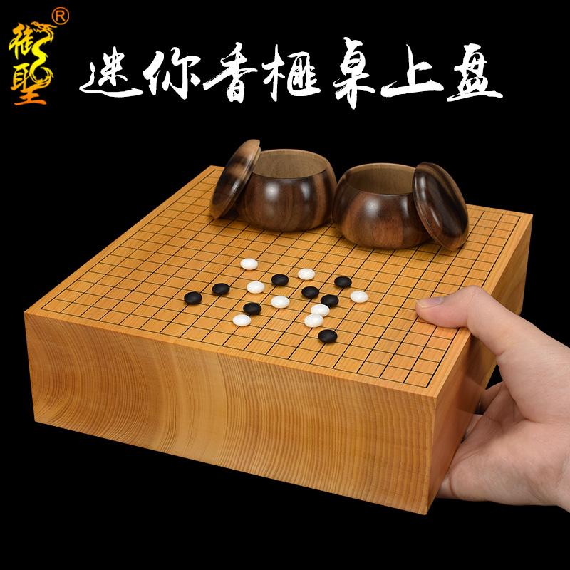香榧木棋盘