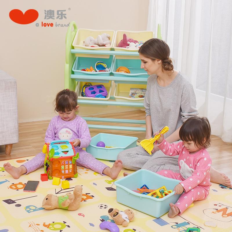澳乐儿童玩具整理架 储物架收纳架塑料箱大容量置物架书柜