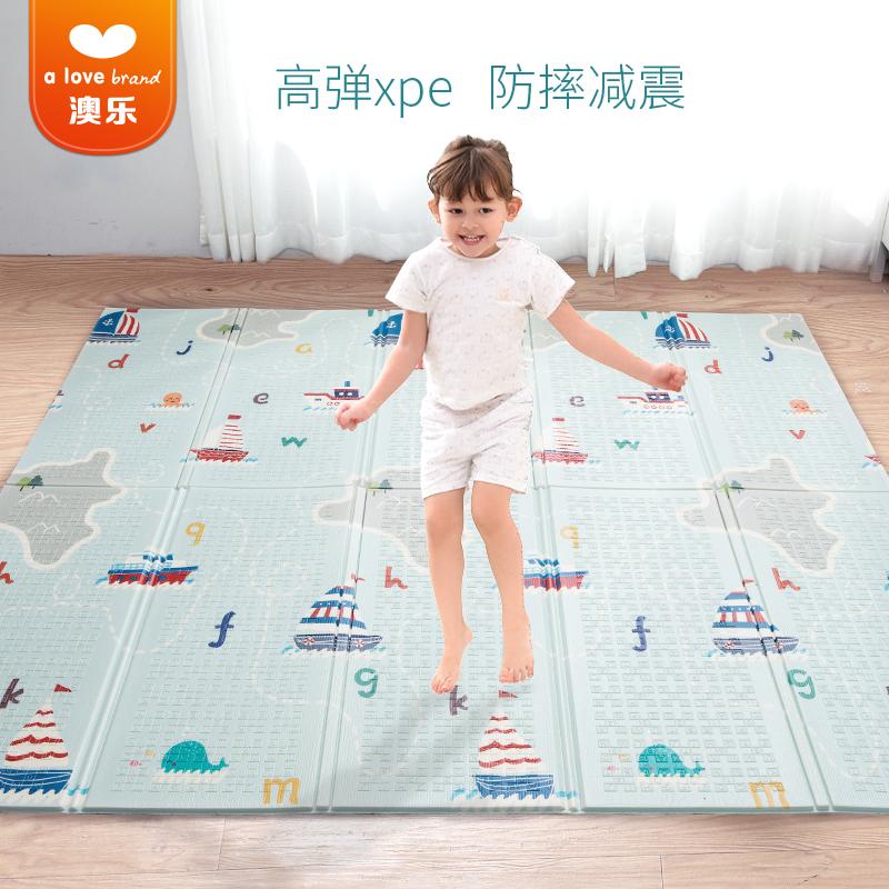 澳乐折叠爬行垫加厚婴儿客厅xpe爬爬垫儿童家用宝宝游戏垫地垫