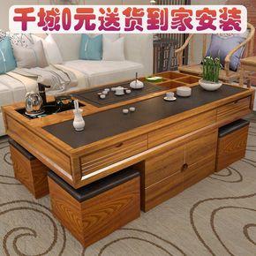 现代简约火烧石茶几多功能功夫茶艺桌大理石桌椅组合办公中式茶台