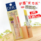 Japanese DHC Pure Lavender Natural Olive Lip Balm Anti-cracking Colorless Moisturizing Moisturizing Women 1.5g
