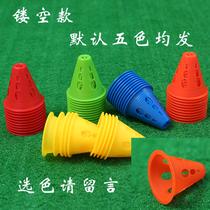 Tas plat fleur tas pied label formation prop petit barrage patinage chaussures autour de tas raie obstacle Pile Zhuang coupe coin étiquette de patinage à roulettes