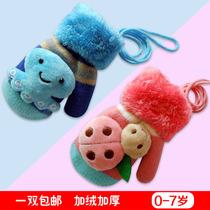 【天天特价】宝宝手套冬加绒加厚保暖可爱小孩韩版男女儿童线手套