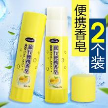 旅行便携香皂创意洗手小肥皂旅游香皂片洗漱管香皂清洁洗护用品图片