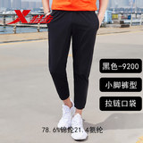 Special step autumn casual trousers men's loose straight pants simple small leggings men's fashion comfortable pants sweatpants