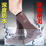 Men's long tube high-top flat heel thick wear-resistant anti-slip bottom quality pvc rain shoe cover