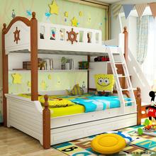 地中海儿童床男孩实木子母床双层床高低床上下床上下铺成人组合床