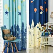 地中海儿童房窗帘蓝色卡通城堡棉麻遮光布男孩卧室飘窗帘成品特价