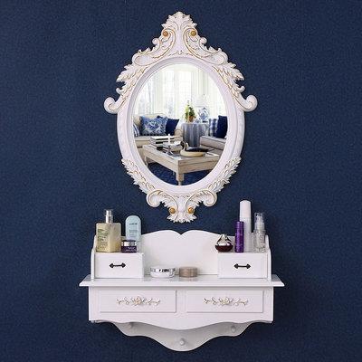 欧式壁挂梳妆台镜子卧室简约现代白色田园迷你影楼挂墙壁化妆台桌十大品牌