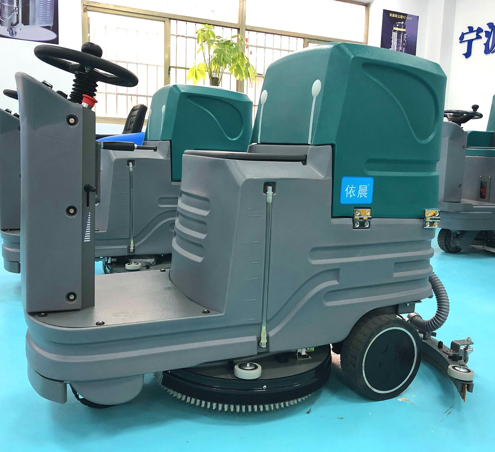 依晨H80驾驶式洗地机工业工厂车间商场超市车库地面用擦拖一体机