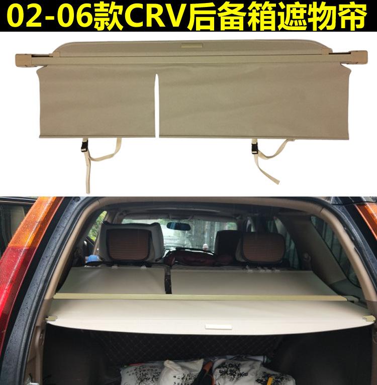 02 03 04 05 06老CRV后备箱遮物帘后挡后窗遮阳帘尾箱搁物板