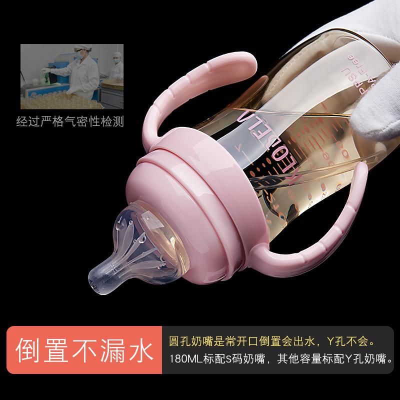 可拉贝拉婴儿耐摔PPSU奶瓶新生儿宽口径带手柄塑料吸管宝宝防胀气