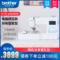 新品上市  兄弟牌NV18E家用绣花机电脑绣花机绣字机刺绣机
