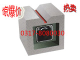 Direct cast iron square box Cast iron scribe box Magnetic square box Inspection square box Marble square box