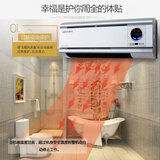 Shufei remote control wall-mounted heater home energy-saving blowing heating indoor small heater office hot fan