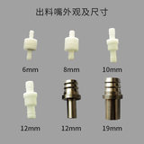 Manufacturer's direct-selling filling machine fittings outlet one-way valve check valve outlet valve