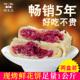 20枚玫瑰鲜花饼云南特产玫瑰花饼胡先生正宗糕点早餐零食美食1kg
