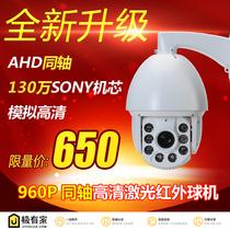 云台旋转摄像机万网络高清智能球机400D2DC4420IWDS海康威视