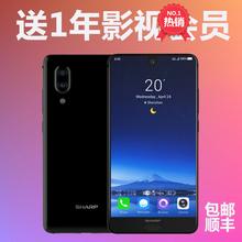 Sharp/夏普 AQUOS S2 全面屏手机 高配 夏普s3 mini 夏普S2
