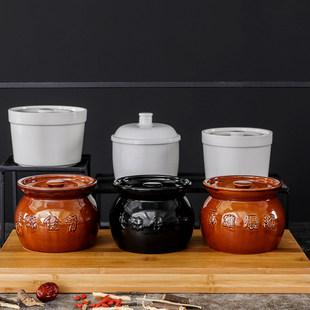 陶瓷炖盅炖罐隔水盅沙县小吃瓦罐煨汤小蒸锅炖煲餐饮酒店用具蛋盅