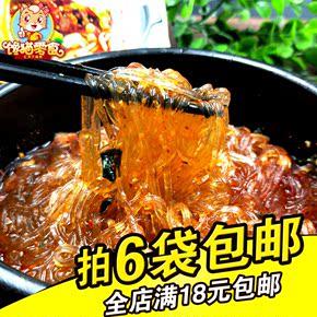砂锅土豆粉麻辣味味速食方便粉丝米线方便面速食土豆粉