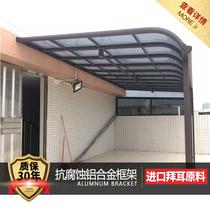 膜布膜结构停车棚汽车停车棚汽车棚遮阳棚自行车棚钢结构车棚pvc