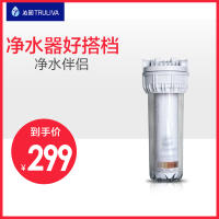 沁园Water purifier partner 101A home kitchen tap water large flow pre-filter protection water purifier