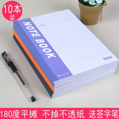 练习本软面抄笔记本文具A5软抄本子32K日记本记事本办公用品