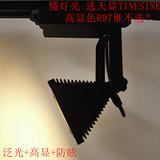 字画展厅博物馆红木办公高显色Ra95LED射灯25W32W3500K2700K天显