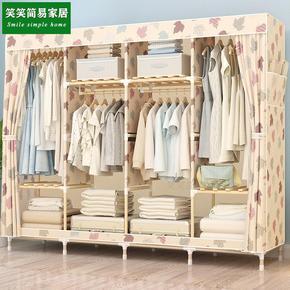 简易衣柜实木简易布衣柜收纳柜子布艺组装单人衣橱简约现代经济型