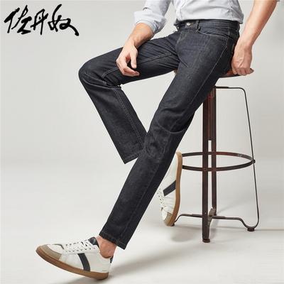 佐丹奴牛仔裤 男装猫须洗水牛仔男裤 男士棉窄脚长裤子 01117046