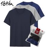 佐丹奴3件装T恤 男短袖t恤 纯棉圆领体恤衫 男全棉纯色 01245504