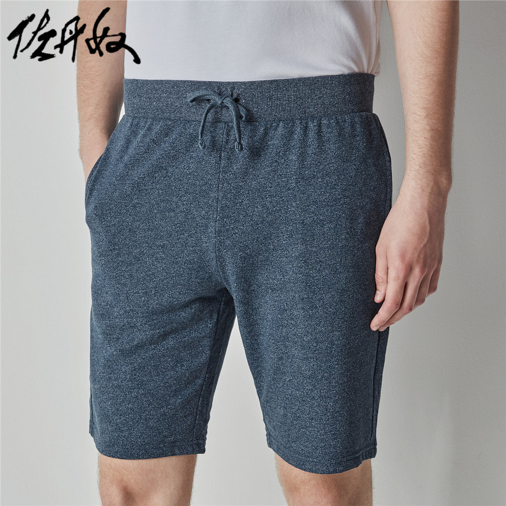 棉质休闲运动裤