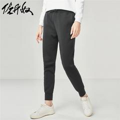 女士双面长裤