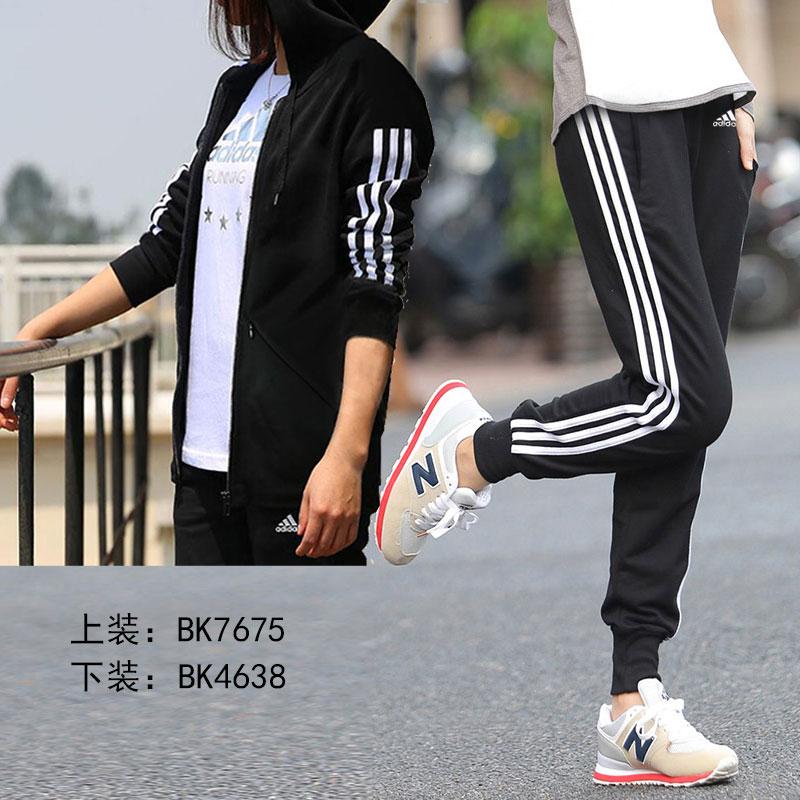 Adidas阿迪达斯运动套装女2018秋冬新款运动服休闲长裤夹克外套