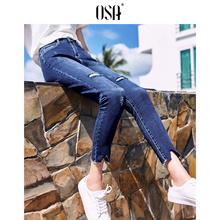 OSA欧莎2019春季新款 韩版 子女 网红高腰直筒铅笔小脚破洞牛仔裤