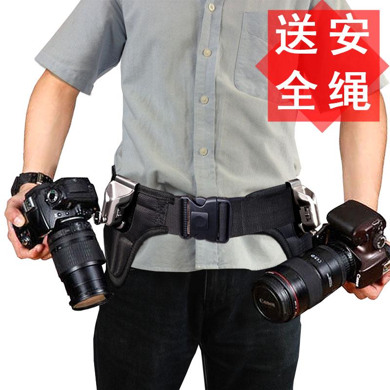 相机背带扣