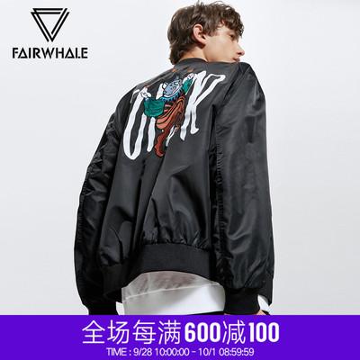 马克华菲男装2018春秋时尚后背动物刺绣棒球领夹克外套上衣