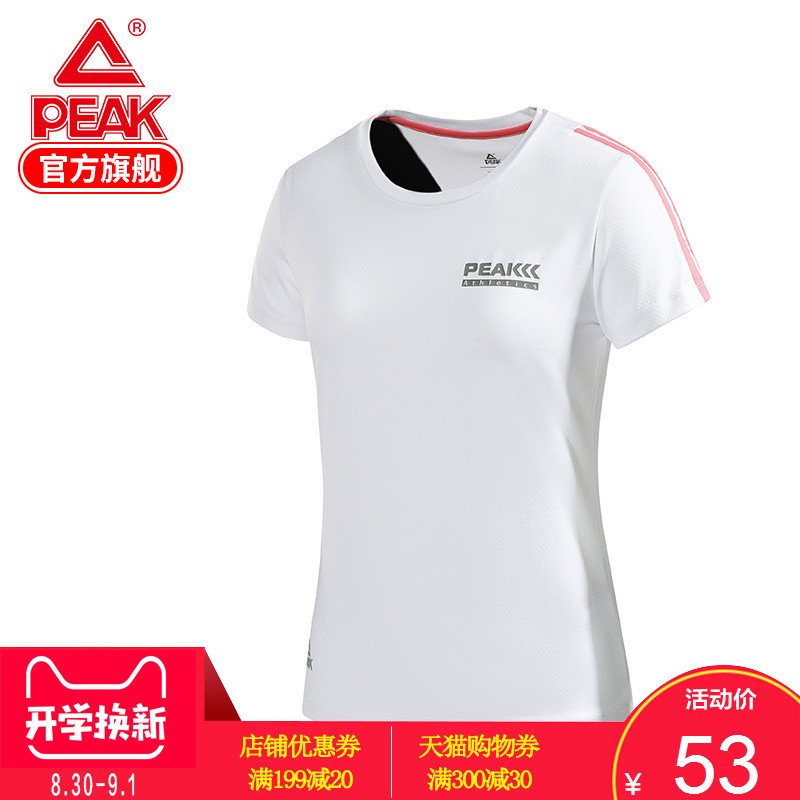 匹克女子短袖T恤2018秋季新款潮流时尚透气运动综训服圆领高弹短T
