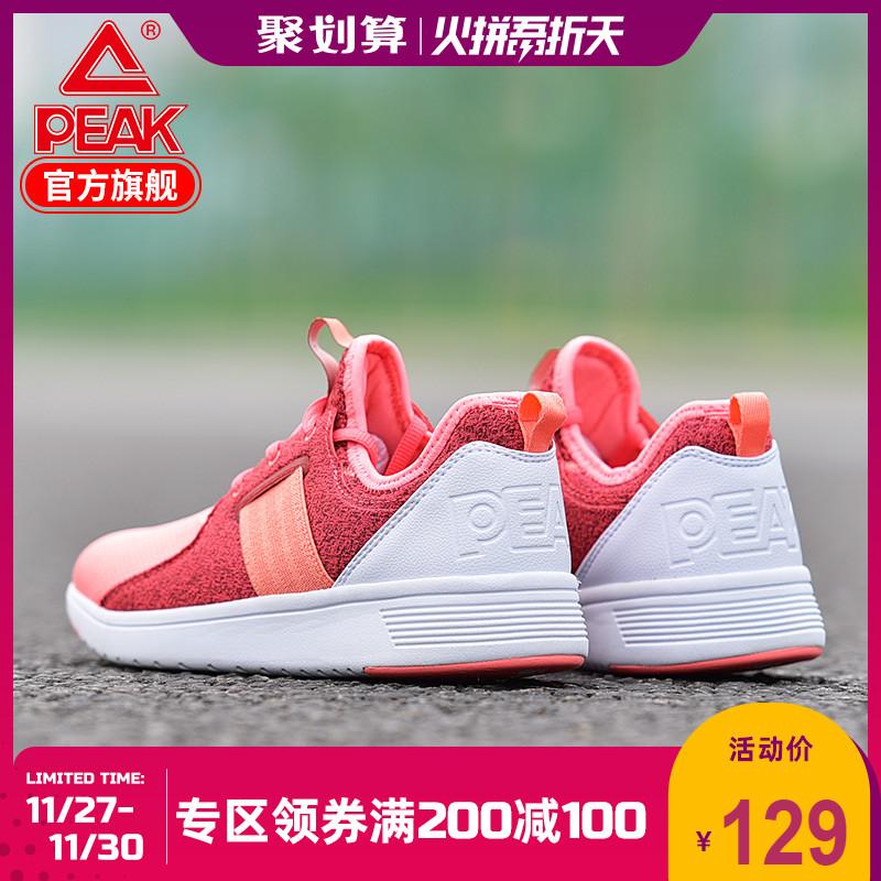 匹克女鞋休闲鞋 2019秋季韩版旅游鞋潮流跑步鞋透气户外运动鞋女