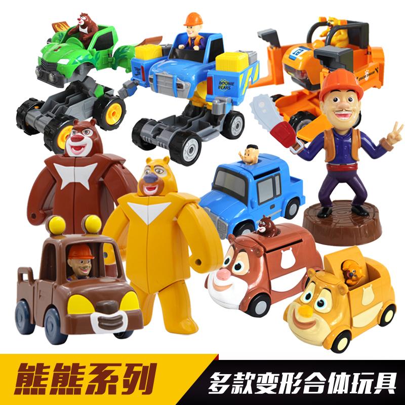 合体机器人系列玩具