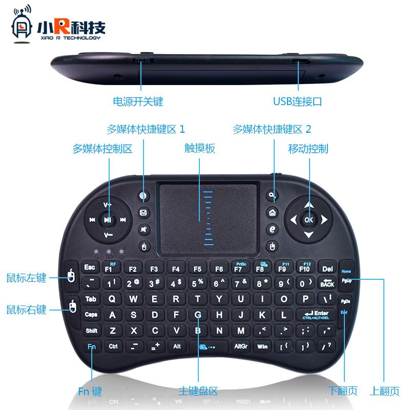 2代/3代键盘 2.4G迷你无线键鼠  免驱 即插即用 带大触控板