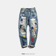 GOSIR refuses to resemble European and American retro men's wear-and-tear patch badges, slim straight-footed jeans