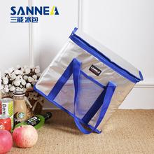 三能加厚铝箔食品海鲜保鲜包保温袋户外冷藏包大容量保冷袋饭盒袋